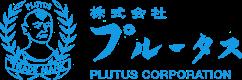 株式会社プルータス