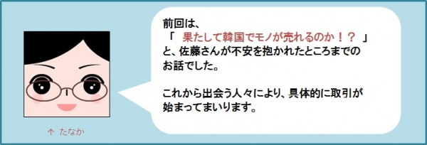 arasugi2
