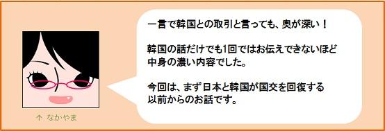 arasuji1