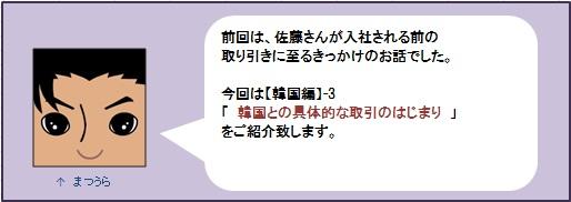 arasugi3