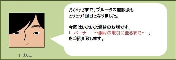 arasugi4-1