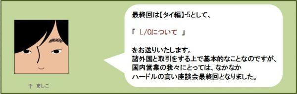 arasuji5-t